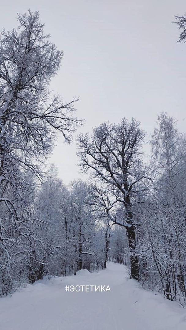 фото из альбома Мая Исаева №5