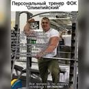 Фотоальбом Вадима Вазюкова
