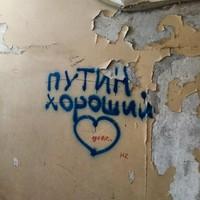 Соболев Антон