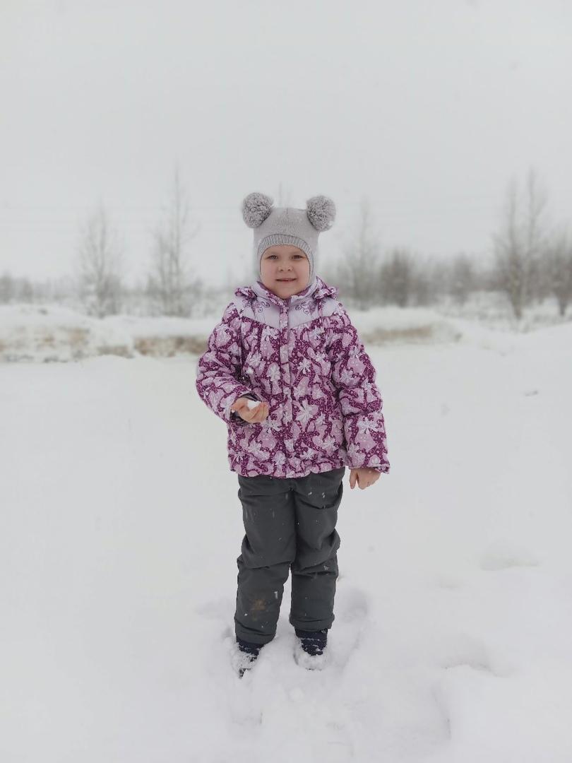 фото из альбома Анны Васильевых №15