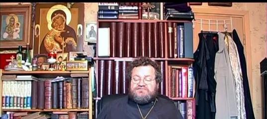 Апокалипсис - протоиерей Олег Стеняев. Беседа 1