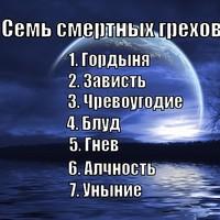 Туманова Ирина