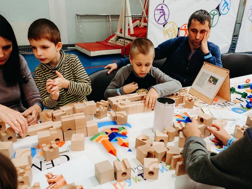 Семейная игротека Конструктория, Тюмень, 16 ноября 2019 - 53