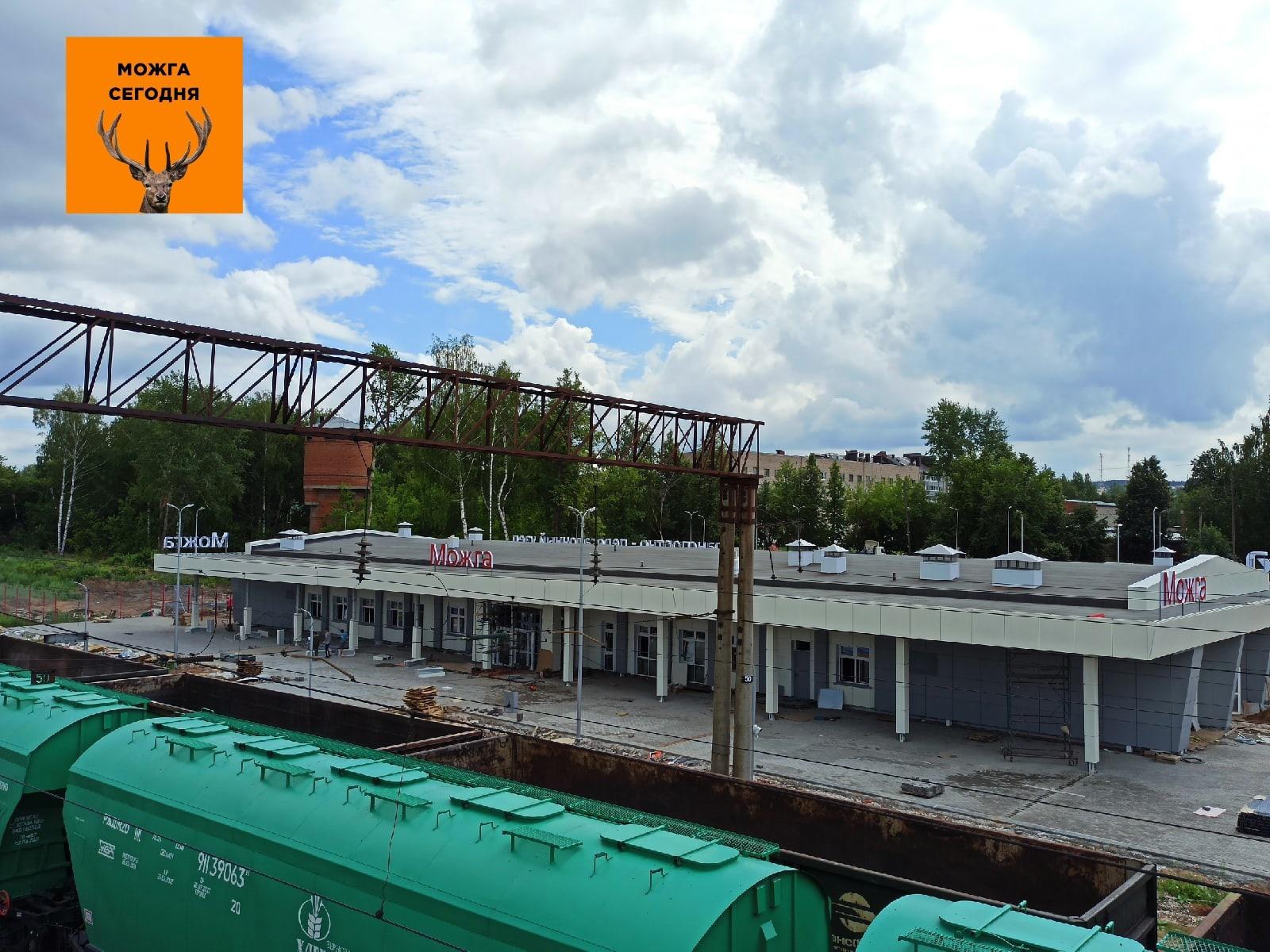 Немного фоточек нового вокзала. Ну как вам?#МожгаСегодня