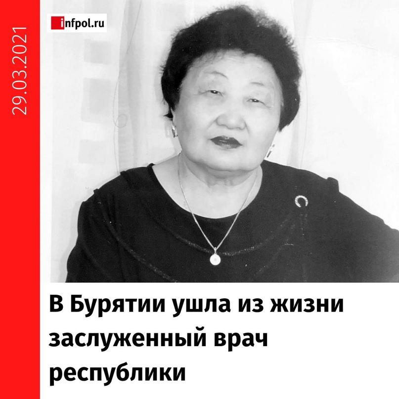 Валентине Максаровой был 81 год