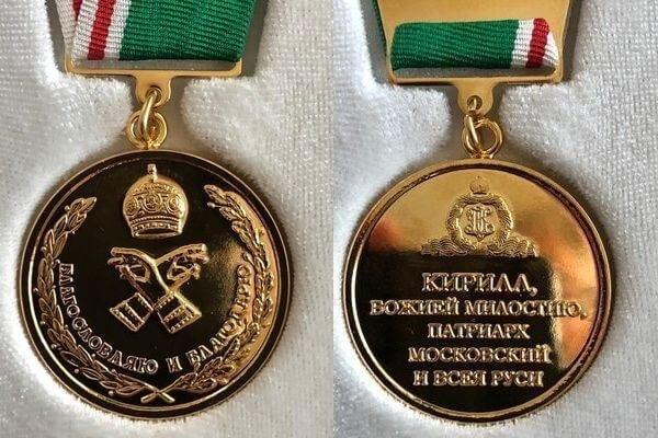 """Николая Ренца наградили медалью """"Патриаршая благодарность"""""""