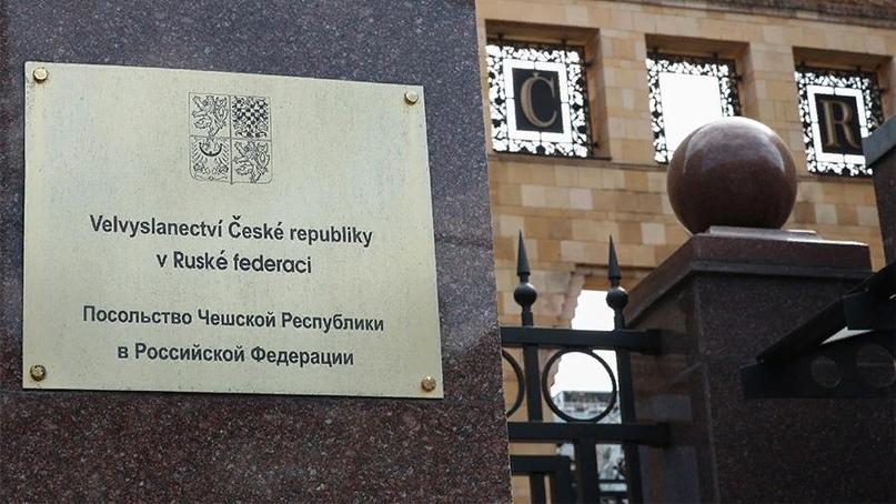 ❗Россия объявила 20 чешских дипломатов персонами нон грата