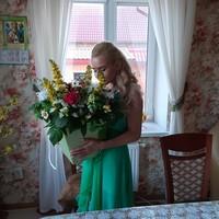 Синюшкина Светлана