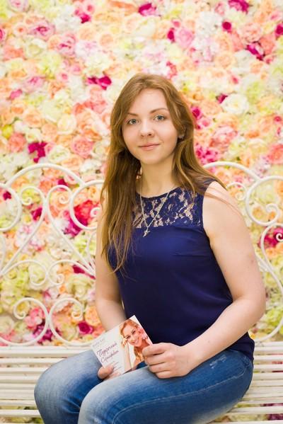 Лия Куликова, Москва