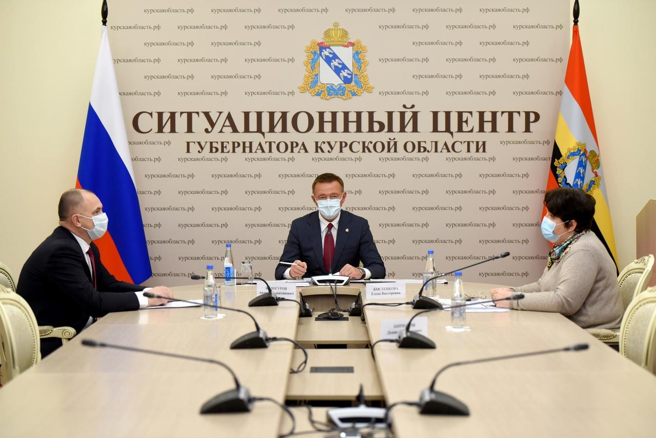 В этом году по нацпроекту в Курской области построят три школы