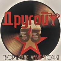 Логотип Другой Бар - Владимир