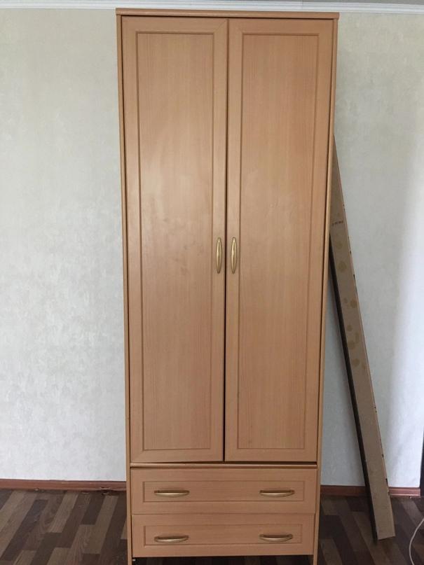 | Объявления Орска и Новотроицка №28564