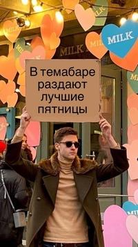 Ирина Леоненко фото №1
