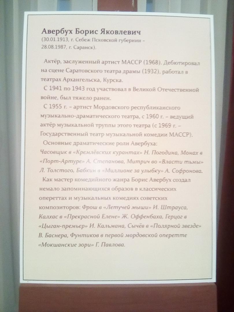 фото из альбома Сергея Голованова №9