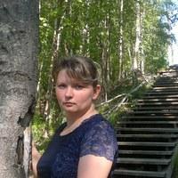 Лариса Ваганова