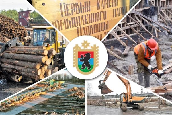 Правительство Республики Карелия подвело итоги деятельности монопрофильных муниципальных образований в
