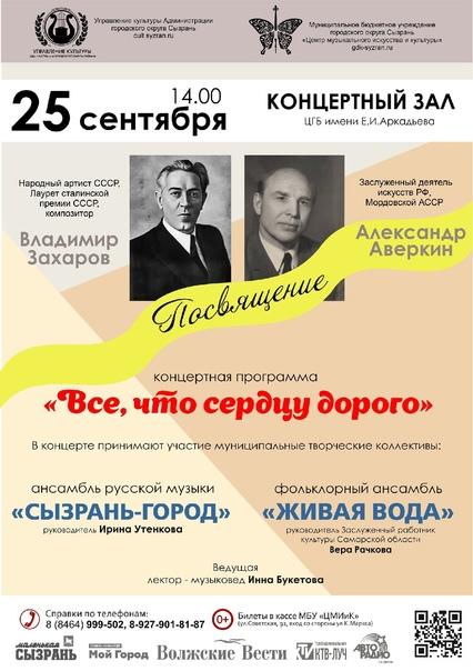 🎼 Центр музыкального искусства и культуры приглаша...