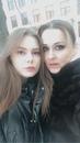 Фотоальбом Алеты Томаевой