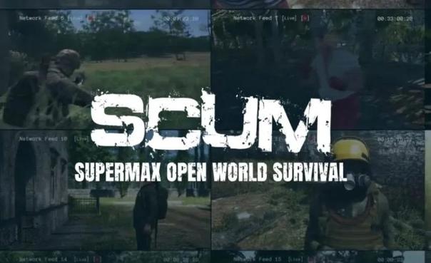 Обновление SCUM 0.5 в этом месяце. Не...