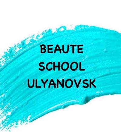Emischool Ulyanovsk