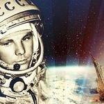«Земля в иллюминаторе» — сценарий классного часа на День Космонавтики