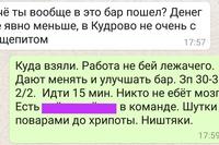 Максим Воронов фото №9