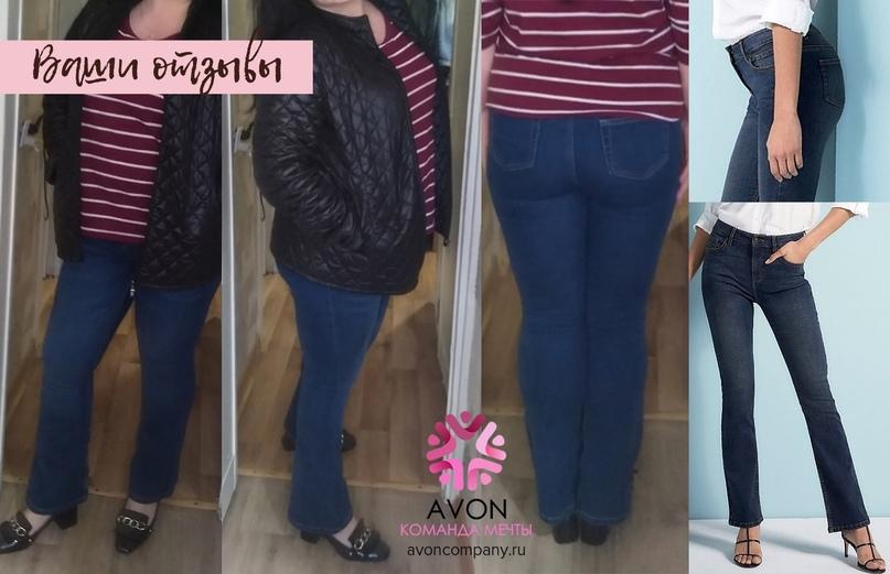 💗 Ваши отзывы! Женские джинсы bootcut «Кейти» #стильимода@avoncompany #recommend...