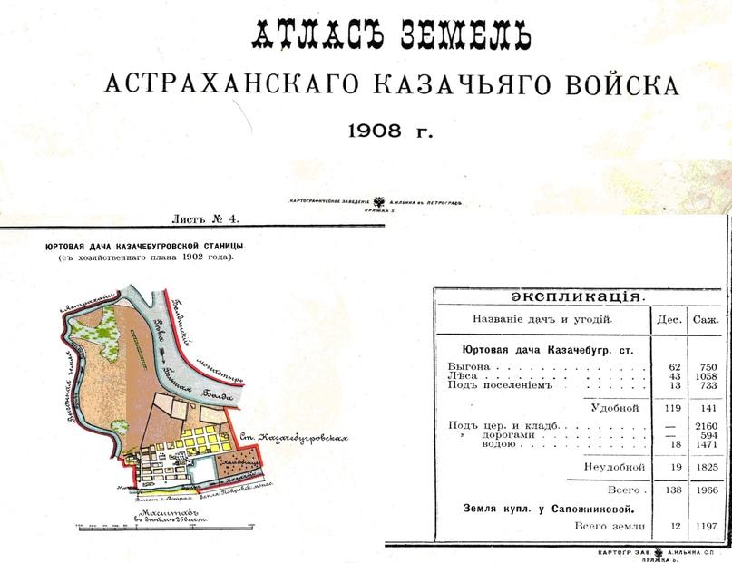 Здание войсковой канцелярии 1834 год., изображение №20