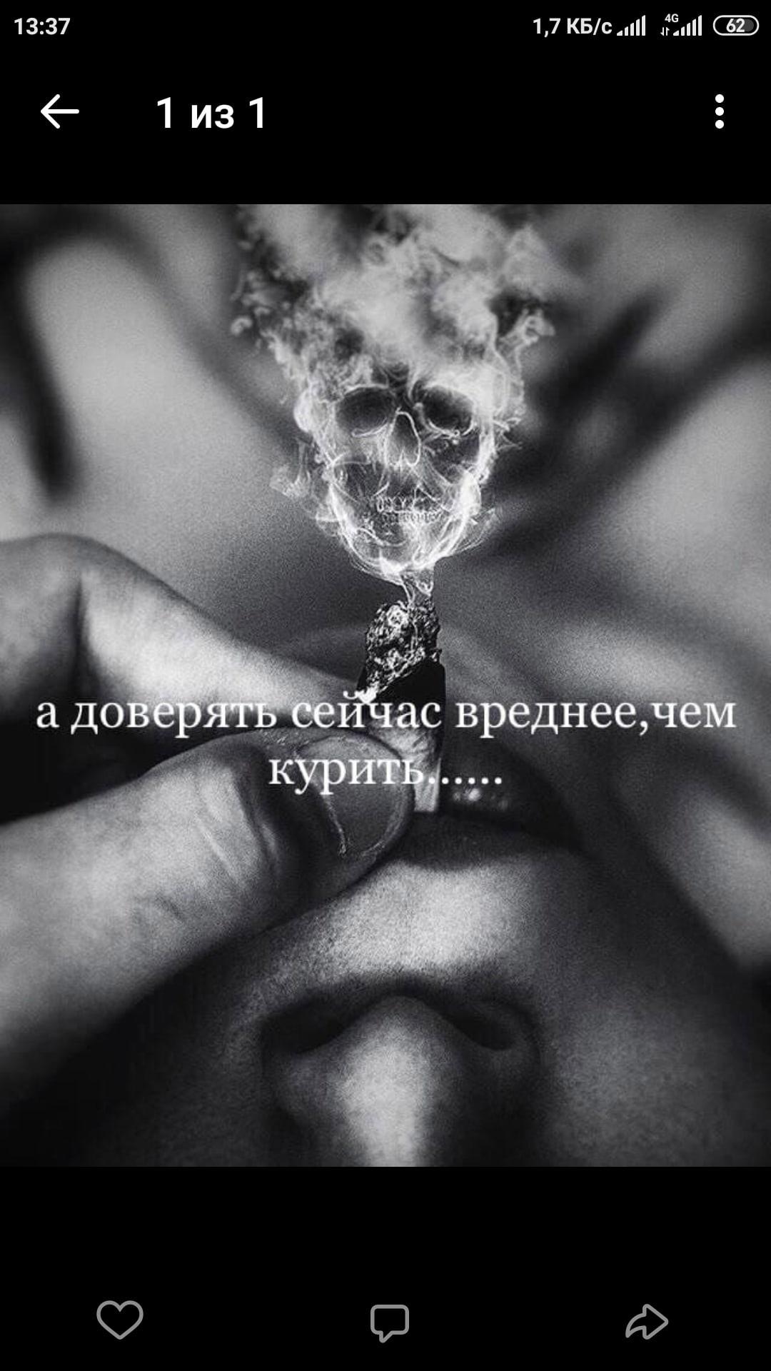 Дима, 36, Maksatikha