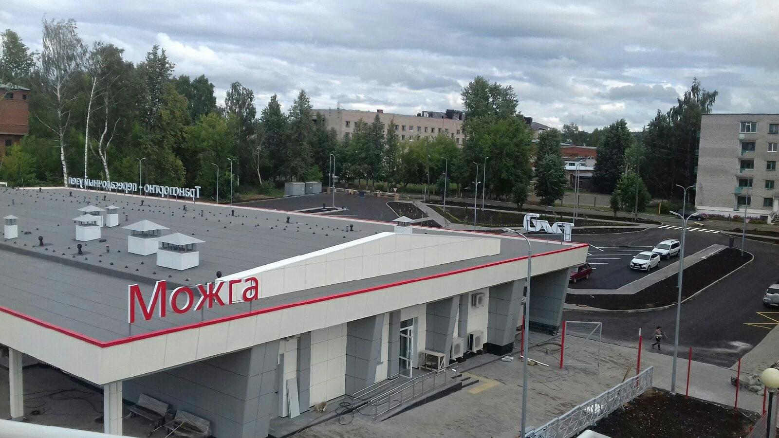Открытие нового совмещенного вокзала в Можге состоится 9 сентября 2021 года.