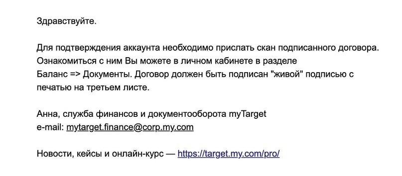 Особенности продвижения в социальной сети «Одноклассники»: сеть магазинов фейерверков, изображение №1
