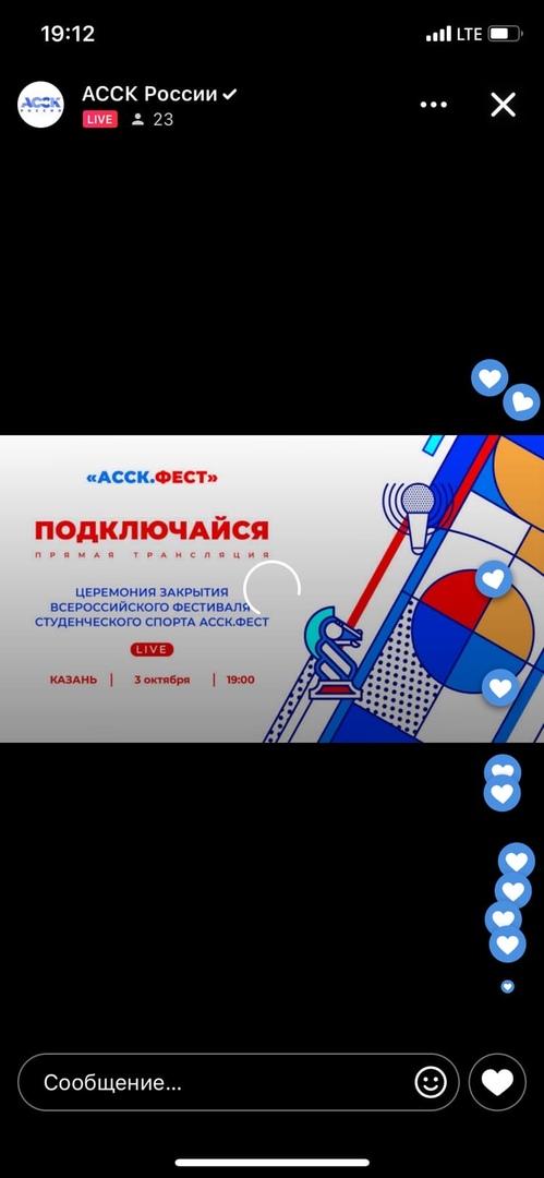 фото из альбома Елены Исинбаевой №1