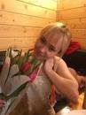 Ксения Рыбакова фотография #7