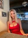 Енокаева Екатерина | Санкт-Петербург | 9