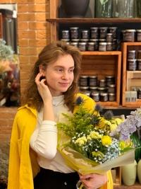 Оля Ляднова