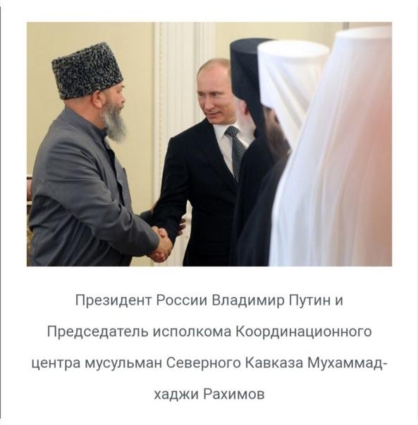 Post by Shukur Tebuev