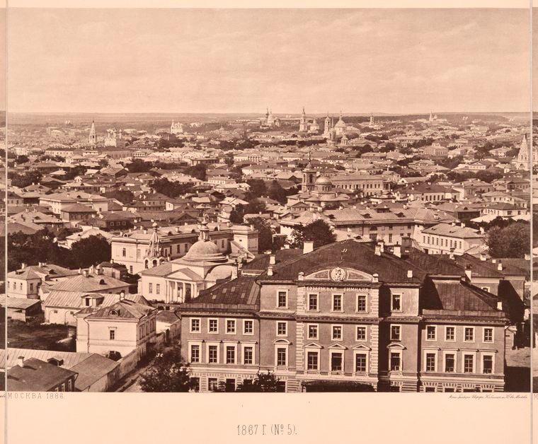 Москва без людей в 1867 году. Где все люди?, изображение №18