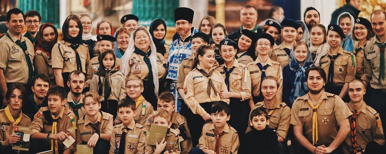 Северо-Западный Отдел ОРЮР- Р принял активное участие в праздновании Дня православной молодежи
