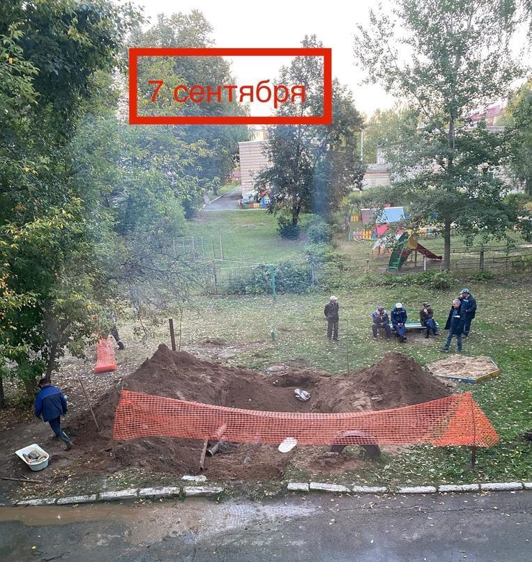 от автора: После сообщений жителей Засорина 1а в аварийную службу о фонтане воды...