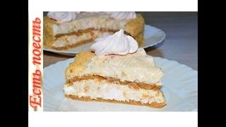 Торт без выпечки а-ля Киевский
