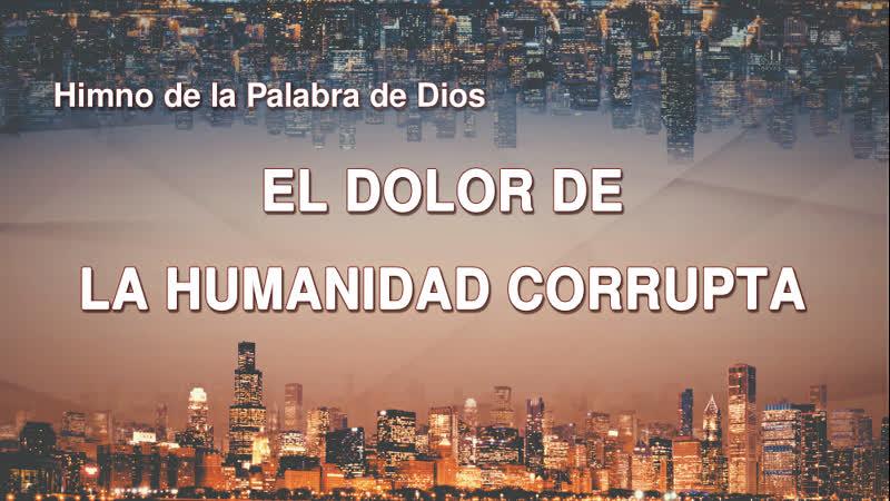 Canción cristiana | El dolor de la humanidad corrupta