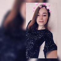 Katia Lysenko