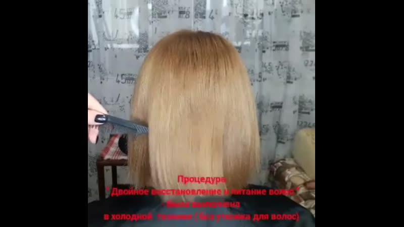 Двойное восстановление и питание волос І Работа мастера из Сургутской области І JKeratin