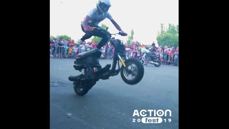 Action fest Taganrog