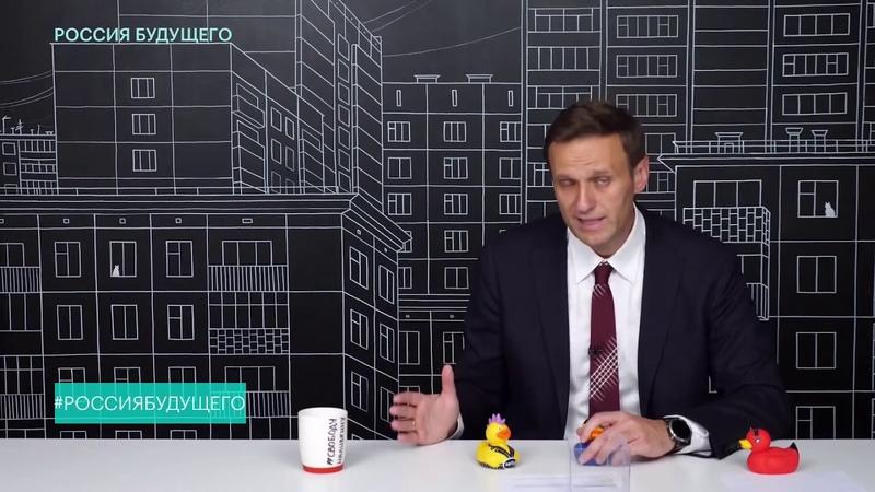 Навальный Сходи в туалет поешь версия 2