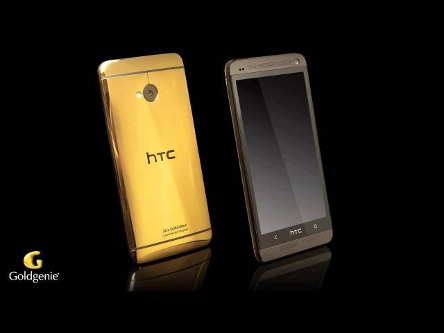 Goldgenie 24ct Gold Rose Gold or Platinum HTC One