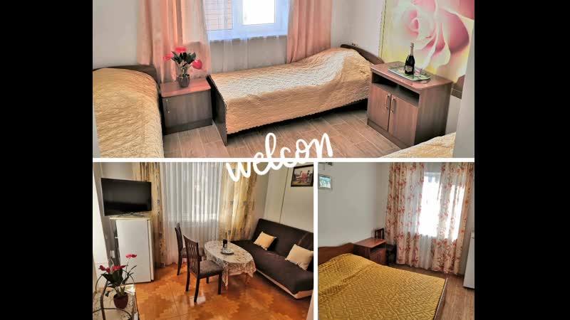 Гостевой дом Семейный отдых в Витязево
