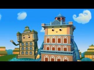 Домики - Башни Дяолоу - Серия 47   новый познавательный мультфильм о путешествиях для детей