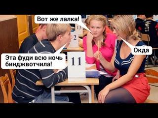 Мурзилки Int. (Миша Брагин) - пародия «Ты меня любишь» (А. Серов)