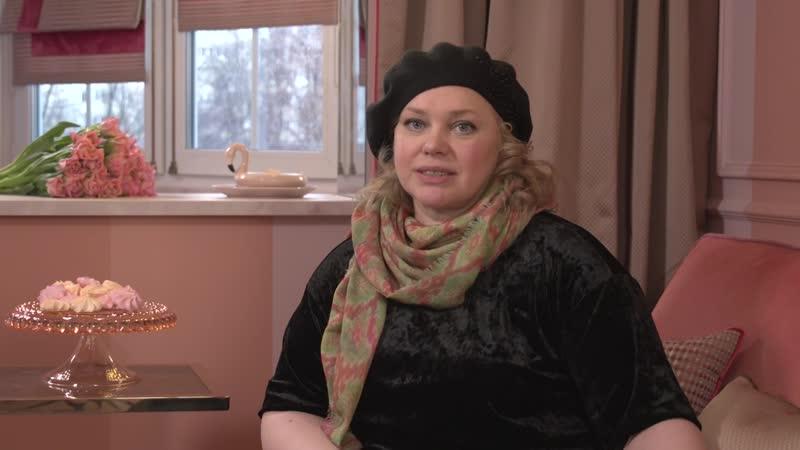 ремонт для актрисы Ольги Машной легендарной Софьи из Гардемаринов